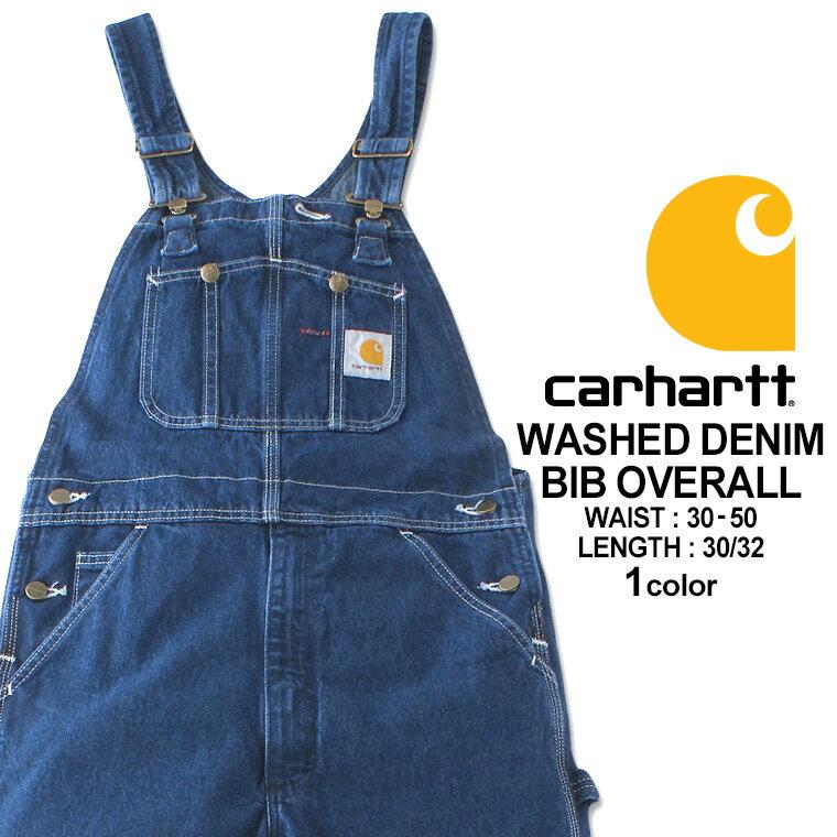カーハート Carhartt オーバーオール メンズ デニム 大きいサイズ メンズ R07 [Carhartt カーハート オーバーオール デニム メンズ 大きいサイズ メンズ 作業着 作業服 オーバーオール カーハート] (USAモデル)