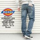 【送料299円】 ディッキーズ Dickies ディッキーズ ジーンズ メンズ ストレート X-Series Relaxed Fit Straight Leg 5-Pocket Denim Jeans [Dickies ディッキーズ ジーンズ メンズ 大きいサイズ メンズ ジーンズ メンズ ストレート ジーパン メンズ] (USAモデル)