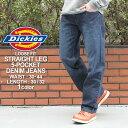 【送料299円】 ディッキーズ Dickies ディッキーズ ジーンズ メンズ 大きいサイズ X-Series Loose Fit Straight Leg 5-Pocket Denim Jeans [Dickies ディッキーズ ジーンズ メンズ 大きいサイズ メンズ ジーンズ メンズ ストレート ジーパン メンズ] (USAモデル)