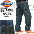 【2本で送料無料】 ディッキーズ Dickies ディッキーズ ペインターパンツ メンズ ペインターパンツ デニム [Dickies ディッキーズ ペインターパンツ デニム メンズ 大きいサイズ メンズ ジーンズ メンズ 大きいサイズ ペインターパンツ] (USAモデル) (dickies-1993)