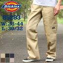 【送料無料】 Dickies ディッキーズ 85283 ワークパンツ ダブルニー 大きいサイズ メンズ パンツ ボトムス ディッキーズ ダブルニー ディッキーズ ワークパンツ 裾上げ 股下 選べる レングス30 レングス32 ウエスト30〜44インチ (USAモデル)