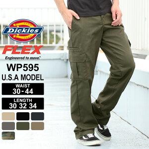 【送料無料】 Dickies ディッキーズ カーゴパンツ メンズ 太め ストレッチ メンズ カーゴパンツ 大きいサイズ メンズ パンツ ボトムス 裾上げ 股下 選べる レングス30/32インチ ウエスト30〜44インチ (USAモデル)