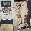 【送料299円】 Dickies KHAKI SLIM FIT TAPERED PANTS [ディッキーズ Dickies ワークパンツ メンズ 大きいサイズ メンズ ディッキーズ チノパン メンズ テーパード チノパン テーパードパンツ] (USAモデル)
