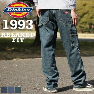 【送料無料】 Dickies ディッキーズ 1993 ペインターパンツ メンズ デニム ジーンズ リラックスフィット ワークパンツ 大きいサイズ 作業着 作業服 作業ズボン (USAモデル)
