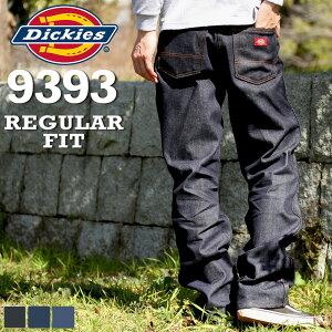 【送料無料】 Dickies ディッキーズ 9393 ジーンズ メンズ ストレート デニムパンツ レギュラーフィット 大きいサイズ 作業着 作業服 (USAモデル)