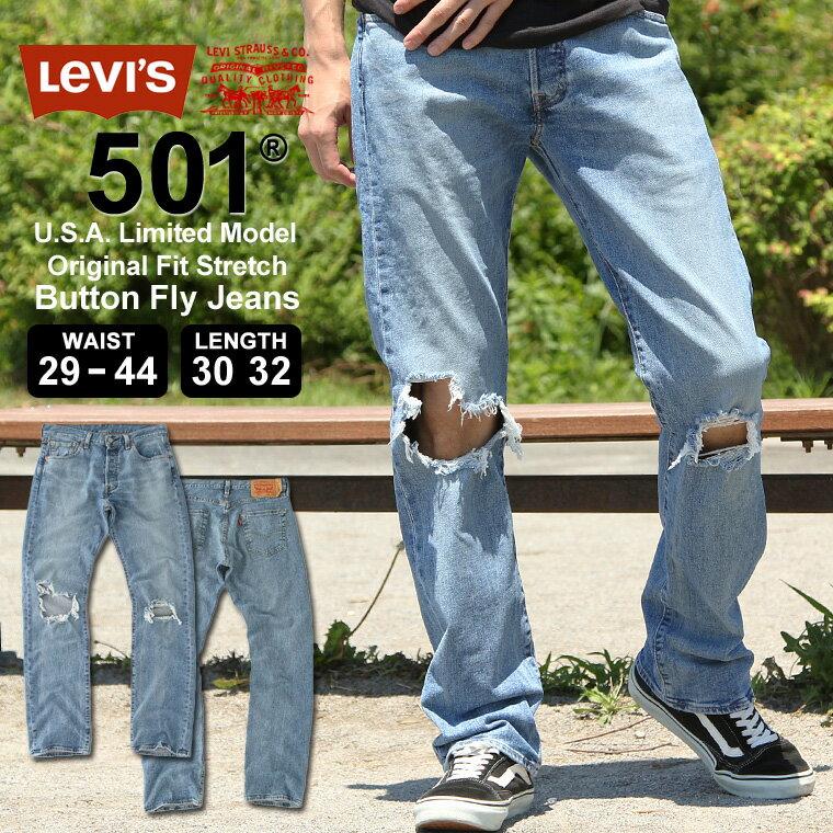 メンズファッション, ズボン・パンツ Levis 501 usa levis 501 30 32 2944 (USA)