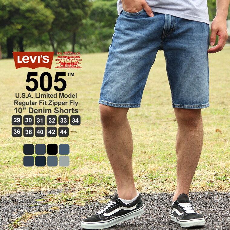 メンズファッション, ズボン・パンツ Levis Levis 505 2944 (USA)