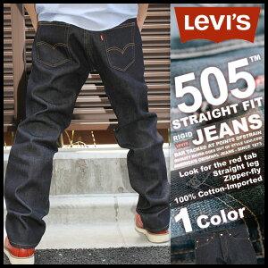 【送料無料】 Levi's Levis リーバイス 505 ORIGINAL STRAIGHT…