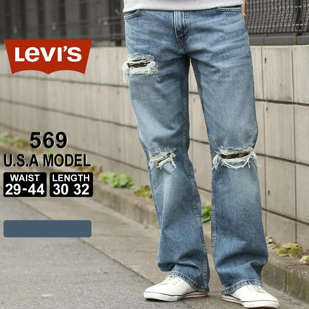 メンズファッション, ズボン・パンツ  569 USA Levis Levis