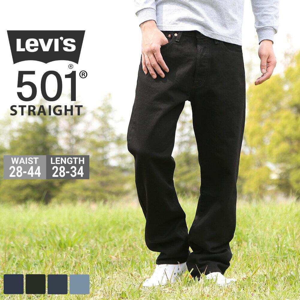 メンズファッション, ズボン・パンツ  Levis 501 ORIGINAL FIT STRAIGHT JEANS 501-0115501-0660 (USA)