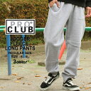 【送料299円】 PRO CLUB プロクラブ スウェットパンツ メンズ 裏起毛 カーゴパンツ スウェット 大きいサイズ メンズ パンツ ブラック グレー XL LL (USAモデル)