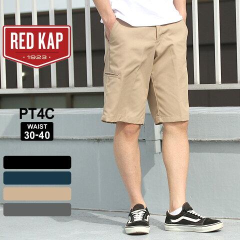 【送料無料】 レッドキャップ ハーフパンツ セルフォンポケット メンズ 大きいサイズ PT4C USAモデル|ショートパンツ 作業着 作業服 アメカジ|ブランド RED KAP 【COP】