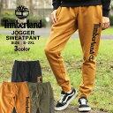 Timberland ティンバーランド スウェットパンツ メンズ 裏起毛 ジョガーパンツ スウェット パンツ アメカジ ブランド 大きいサイズ メンズ パンツ ボトムス (USAモデル)