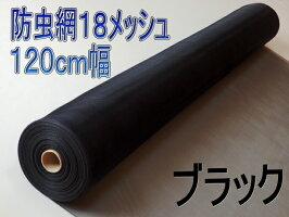 120cmの広幅タイプです。