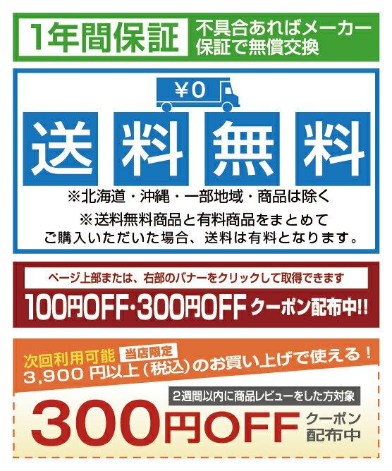 最安値への挑戦!2t12V電動ジャッキ YSCT-EJ20/ジャッキ/電動/車/リモコン式/タイヤ交換