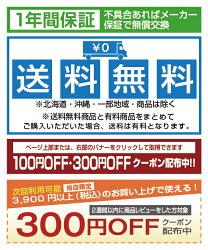 【全商品送料無料】【ポイント2倍】杉田エースの大型テンキー式キーボックス(360本用)-KL-360