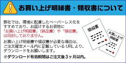 【送料無料】【ポイント2倍】インパル式卓上シーラー幅40cm対応[FR-400A]-SIS/ライン密閉式/包装/梱包/足踏みシーラー