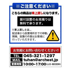 【送料無料/ポイント2倍】エーコー[ONS-FE]-耐火金庫ガードマスターテンキー式・指紋照合式