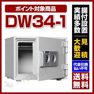ダイヤセーフ DW34-1