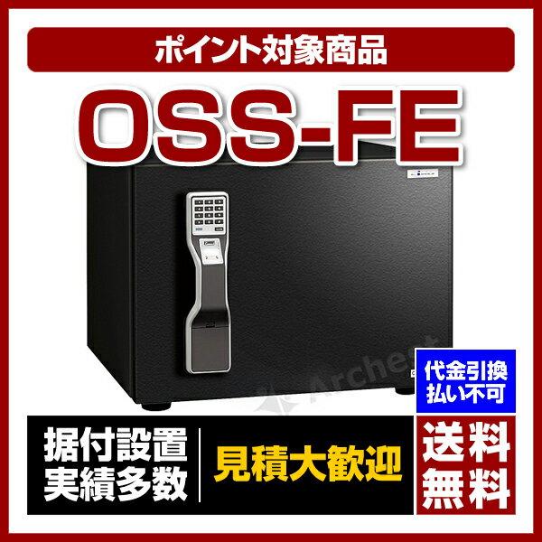 【ポイント3倍】エーコー 耐火金庫 [OSS-FE] #デザイン重視:防犯・防災グッズ通販所