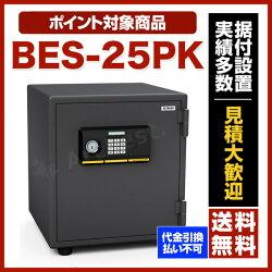 エーコー[ES-25PK]-小型耐火金庫スタンダードテンキー式・シリンダー式