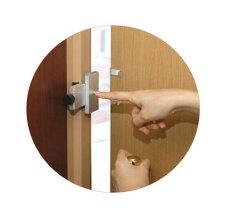 GUARDの留守わからん錠玄関ドア用補助錠[No.557]-ガードロック