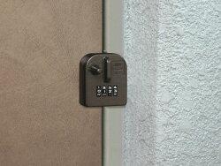 GUARDの物件管理ロックダイヤル式一般扉用補助錠[No.596]-ガードロック