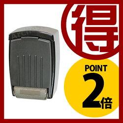 【ポイント2倍】ボタン式キーブロックキーブロック5型