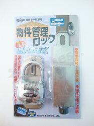GUARDの物件管理ロック光るピカエモン付一般扉用[No.592]-ガードロック