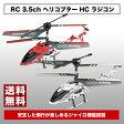 【処分価格】【全商品送料無料】【ポイント2倍】RC 3.5ch ヘリコプター HC ラジコン  [ KK-00079B ] #ラジコン_kyo