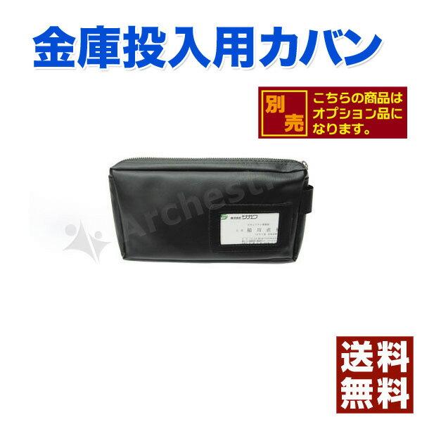 防盗金庫テンキー式(GAT70)