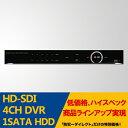 3R GLOBAL HD-SDI 4CH録画機 遠隔監視 ハイブリッドレコーダー X-LITE04W