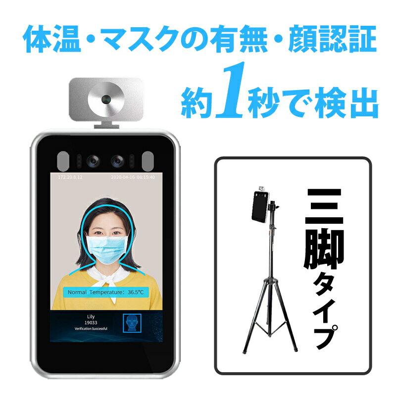 カメラ・ビデオカメラ・光学機器, 業務用ビデオカメラ 3AI jvs-frt-p8s