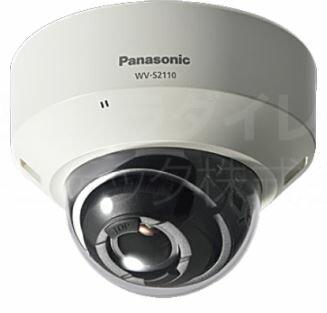 防犯カメラ 監視カメラ Panasonic WV-S2110J
