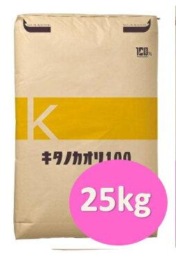 江別製粉 キタノカオリ 100% 25kg 【パン材料・強力粉・小麦粉・北海道産小麦粉・国産・食パン・ホームベーカリー】