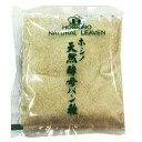 ホシノ 天然酵母パン種 50g 【パン材料・酵母・ホシノ天然酵母】 その1