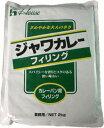 ハウス食品 ジャワカレーフィリング 2kg 【パン材料・手作り・カレーパン・辛口・業務用】