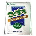 ハウス食品 こくまろカレーフィリング 2kg 【パン材料・手作り・カレーパン・中辛・業務用】
