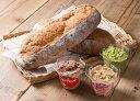 アーモンドバター3種と自家製発酵種(ルヴァン)使用パン・ド・カンパーニ...