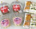 【送料無料 】アーモンドバタープレーン2個・チョコ2個・抹茶2個セット...