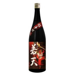 特別純米酒 若天(超辛口) 500ml