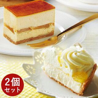 シブースト&瀬戸内レモンのくちどけチーズタルトセット