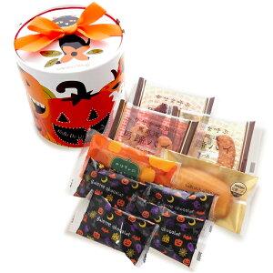 【ガトー・ド・ボワイヤージュ 季節のおすすめ】洋菓子/スイーツ《GVハロウィンBOX》