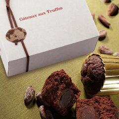 《VtBトリュフケーキ 4コ入》『常温配送・焼き菓子』【バレンタイン】【ギフト】5,400円以…