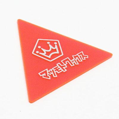 マツモトワックス 三角スクレーパーマツモトワックス 三角スクレーパー MATSUMOTO WAX スノーボ...