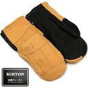 2020/2021 BURTON [ak] Leather ...