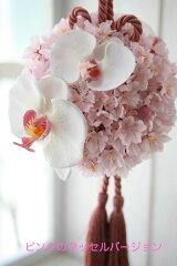 桜のボールブーケ(アートフラワーブーケ)【ウェディング】【fsp2124-6f】【RCPnewlife】【マ...