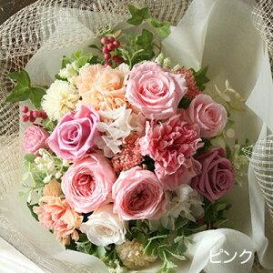 プリザーブドフラワーの花束 フィオーレ ブーケ・ウェディングギフト【レビューで送料無料】【プリ…