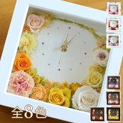 プリザーブドフラワー 置き時計 フラワー クロック ラウンド プレゼント ブリザード