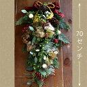 クリスマスリース #27 「木の実のドアスワッグ」【送料無料】ドアスワッグ